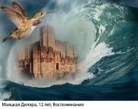 Maytskay_Dilyara